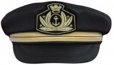 Капитанка Cap2 КЧ цвет: чёрная фото